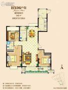 佳源广场3室2厅2卫141平方米户型图