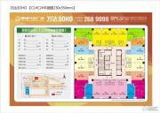 柳州城中万达广场0平方米户型图
