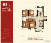 南昌万达城4室2厅2卫142平方米户型图
