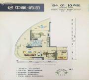 中航屿海3室1厅1卫98平方米户型图