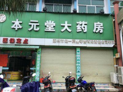 通泰中央商务区