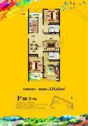 百合金山3室2厅2卫125平方米户型图