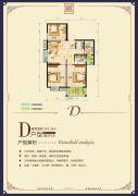 逸景华庭3室2厅1卫101平方米户型图
