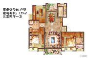 富建都市壹号3室2厅1卫125平方米户型图