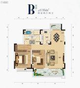 保利・罗兰香谷2室2厅2卫115平方米户型图