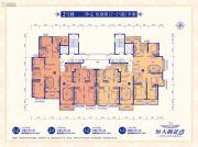 太原恒大御景湾126--148平方米户型图