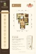 武汉恒大翡翠华庭2室2厅1卫80平方米户型图