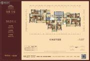 锦绣首府4室2厅2卫150平方米户型图