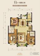 和成�Z园3室2厅2卫135平方米户型图