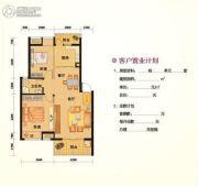 中央美地2室2厅1卫83平方米户型图