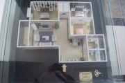 东京国际3室2厅1卫0平方米户型图