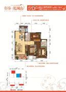 彰泰滟澜山2室2厅2卫86平方米户型图
