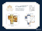 华泰官邸2室2厅2卫118平方米户型图