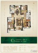 保利花园3室2厅2卫131--134平方米户型图