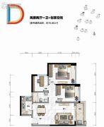 华发峰尚2室2厅1卫78平方米户型图