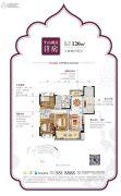 碧桂园润杨溪谷3室2厅2卫0平方米户型图