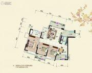 中安止泊园3室2厅1卫128平方米户型图