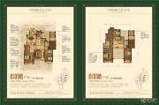 香溪玫瑰园6室3厅4卫291平方米户型图