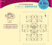碧桂园・凤凰湾91--106平方米户型图