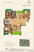 奕铭・阳光城3室2厅1卫118平方米户型图