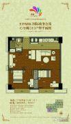 壹品E・Park3室2厅1卫92平方米户型图
