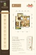 武汉恒大翡翠华庭3室2厅2卫117平方米户型图