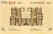 席家花园3室2厅2卫118--123平方米户型图