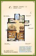 伟东湖山美地・书香郡2室2厅1卫86平方米户型图