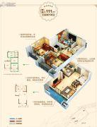 无锡孔雀城3室2厅2卫111平方米户型图