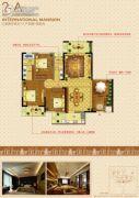 友阿国际广场3室2厅2卫147平方米户型图