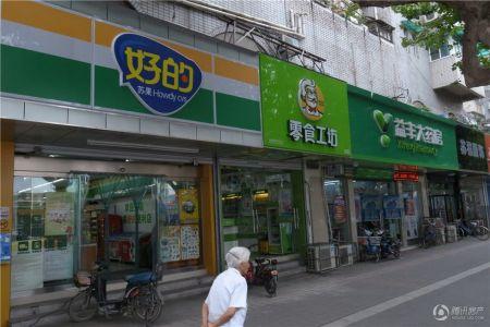 三金G65地块