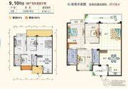南兴盛世江南乾隆苑3室2厅2卫138平方米户型图