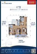 碧桂园十里银滩3室2厅2卫101平方米户型图