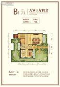 新城红郡0室0厅0卫195平方米户型图