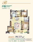 岁金时代・书香苑4室2厅1卫93平方米户型图