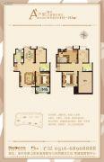 荣盛城3室2厅2卫181--183平方米户型图
