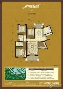 宏泰・尚阳城3室2厅2卫137平方米户型图