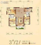 君城・紫金城3室2厅2卫135平方米户型图