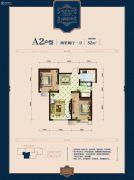 正荣润�Z湾2室2厅1卫0平方米户型图