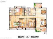 时代天韵4室2厅2卫130平方米户型图