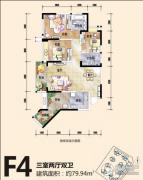 恒邦・时代青江二期3室2厅2卫79平方米户型图