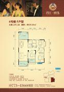 资江・明珠3室2厅2卫137平方米户型图