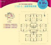 碧桂园・凤凰湾91--107平方米户型图