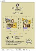 黔龙1号二 期4室2厅2卫157平方米户型图