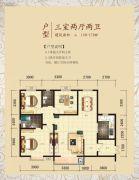 城市1号3室2厅2卫0平方米户型图