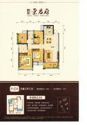 联发荣君府3室2厅2卫90平方米户型图