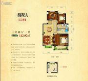 香溪左岸3室2厅1卫112平方米户型图