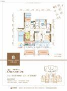 清晖嘉园3室2厅2卫121--124平方米户型图