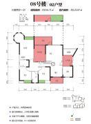 江南世家3室2厅1卫156平方米户型图
