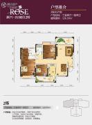 振兴・玫瑰园二期3室2厅2卫126平方米户型图